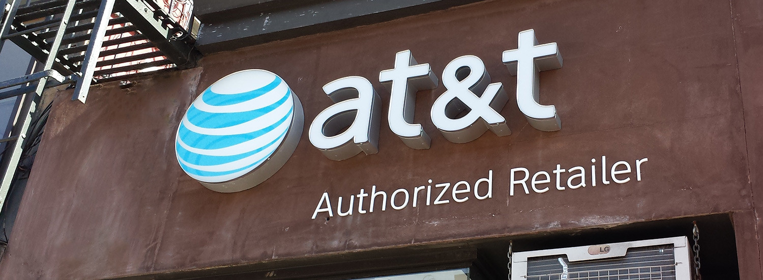 AT&T-ILLUMINATED-CHANNEL-LETTERS-ON-BUILDING-FACADE